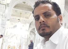 شاب يمني يبحث عن عمل متواجد في مكه