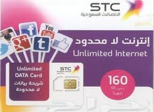شريحة بيانات 168 شهري مفتوح STC