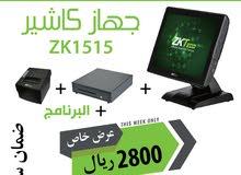For those interested Dell Desktop computer for sale