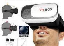 نظارة VR المحاكية للواقع الإفتراضي