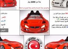 سرير  صناعة تركيةTR