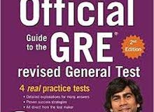 The Official Guide to the GRE - 2nd Edition
