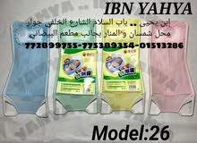 يحي بن يحي صنعاء باب السلام شارع خلفي 772899755