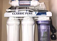 أجهزة تحلية المياة المنزلية Classic Pure