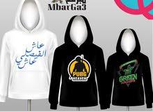 جديد مبرقع هوديات طباعة اللي بدك اياه باسعار نار #هودي #بولو #تيشيرت #طباعة هودي