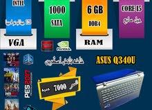 جهازين×واحد /لاب+تاابلت ASUS Q304U /رماتDDR4 /جيل سابع /شاشه بتلف 360 درجه
