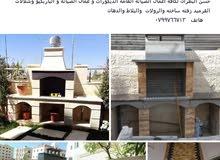 عمان الذراع الغربي 0799766713