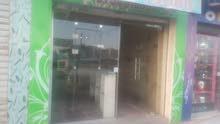 محل تجاري للبيع بسعر مغري