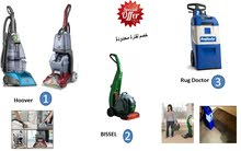 شركات بيع ماكينات تنظيف انتريهات وصالونات 01091939059