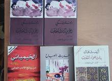 مجموعة كتب روائيه
