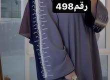 حسابنا عبر الانستجرامE100_abaya