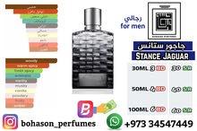 bo hasoon Perfumes 2021