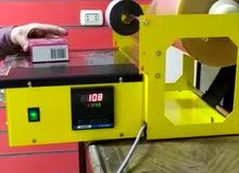 ماكينة تغليف سلوفان يدوي + هدية ( طابعة تاريخ)