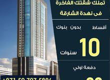 تملك الان فى أول برج ذكى بالشارقة دقعة أولى 23 ألف درهم