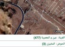 للبيع قطعه أرض مساحتها 719 متر في بلعما عين المعمريه سكان ضاحية الروابي قوشان مس