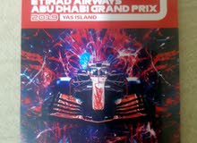 تذكرة حضور سباق f1 في تاريخ 2 ديسمبر