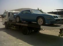 Muscat- Towing Service