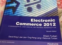 electronic commerce book