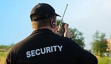 امن وحماية خاصة