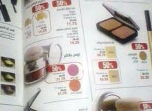 مستحضرات التجميل والعناية بالبشرة والشعر وخصومات تصل إلى نصف الثمن وهدايا