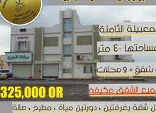 Residential building commercial Maabilah eighth