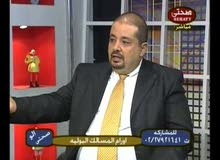 عيادة دكتور عمرو لطفى لتكبير العضو الذكرى والمسالك  البولية والتناسلية