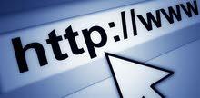 تطوير و برمجة مواقع الانترنت