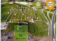 قطع أراضي للبيع على طريق المطار_ قرب ايكيا _ بالتقسيط بموقع مميز_  واستثماري_