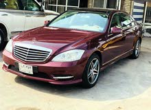 Maroon Mercedes Benz S350 2008 for sale