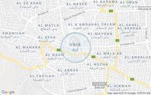 ارض للبيع تجاريه بحوض دبات ابو النصر مقابل هابي لاند