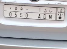 لوحة للبيع ن د ا 0550