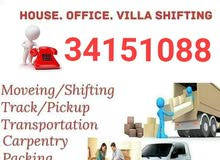 house sfting 24 hr service all bhrain