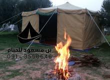 خيمة صيفية ربيعية