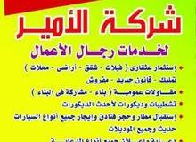 8 عيادات 270م للايجار الملك فيصل