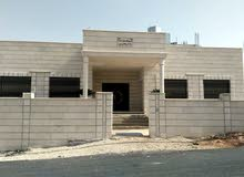 Villa consisting 4 Rooms and 4 Bathrooms is available for sale