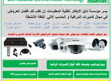 For photography lovers,  Security Cameras camera for sale available directly from the owner