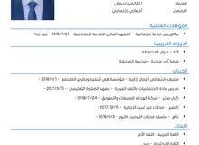 ( كول سنتر ) لدي خبرة بمجال المبيعات والتسويق من داخل الكويت