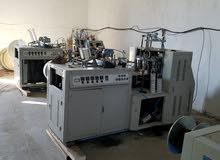 مصنع اكواب ورقية حرارية (كافي) للبيع بسعر ممتاز