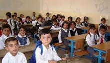 مدرس خصوصى عربى ورياضيات من سن 4سنوات حتى 6 إبتدائى