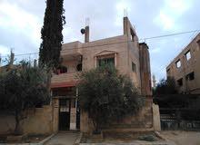 عماره للبيع في جاوا الشمالي بجانب مسجد الظاهر