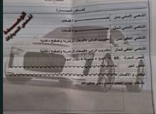 قلاب ديهاتسو اصلي مش محول موديل 1989للبيع