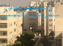 Third Floor  apartment for sale with 3 Bedrooms rooms - Amman city Shmaisani
