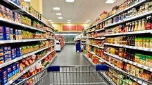 New Supermarket need staff