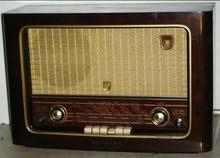 راديو لمبات صناعة هولنديه