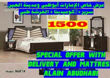 Available for sale in Al Ain - New Bedrooms - Beds