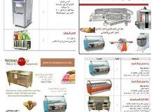 معدات وتجهيزات مطاعم وحلويات