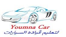 متعه القياده مع يمني كار لتعليم قياده السيارات