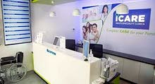 iCare Clinics - Dubai Healthcare Center