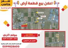 قطعة أرض على 3 شوارع  شارع (16 متر) وشارعين (6) للبيع على شارع صلاح الدين طريق