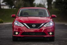 Best rental price for Nissan Sentra 2017